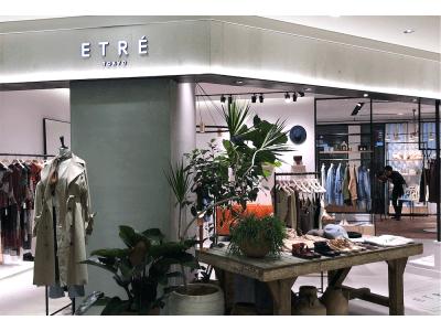 ブランド最大規模の広さと品揃え。ライフスタイルブランドETRE TOKYO、ルクア大阪に新店舗オープン!