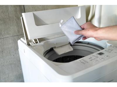 ポイっと入れて洗剤いらず「SAWAWA Ag+」Makuakeにて先行発売開始!100億個のマイクロファインバブル「SAWAWA洗濯用」とのセットも