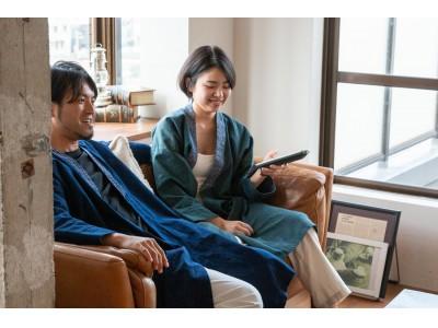 休息の質を上げる「久留米絣ガウン」クラウドファンディングにて先行発売開始