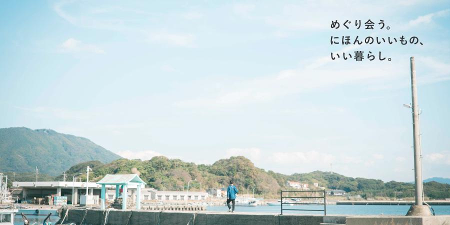 日本のうつわ等をセレクトした「CRAFT STORE」東南アジアでの販路を拡大!「Sift & Pick」にて取り扱いを開始