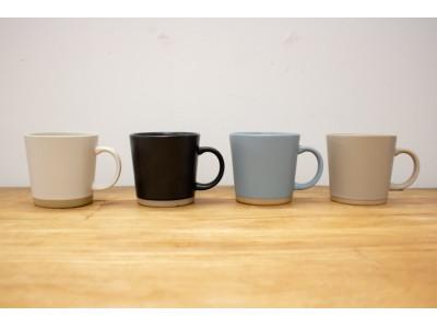 ギフトに人気のマグカップに新色が登場!「eniマグ」新色モカブラウン・ブルーグレー発売開始【CRAFT STORE】