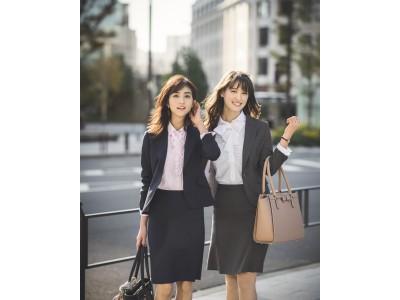 入学・入社式のハレの日からビジネスまで幅広いシーンで活用できる「AOKI&CanCam コラボ」全20アイテムを新発売!