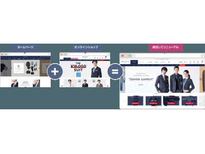 5月29日(水)より ORIHICAオンラインショップがリニューアル ORIHICAポイント利用&付与が可能に!