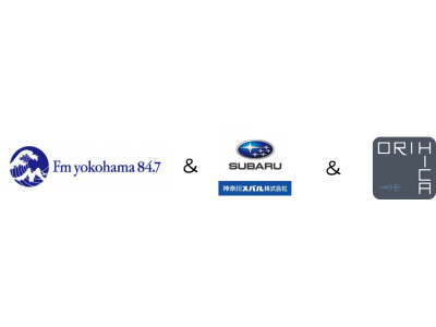 FMヨコハマ主催「Shonan King REPORT」キャンペーンにて初の三…