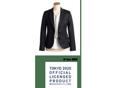 東京2020特別仕様の裏地・ボタン・カラーパイピングを施した東京2020公式ライセンス商品のパーソナルオーダースーツ発売中!~11月7日(木)より、新たにレディースオーダースーツが発売開始!~