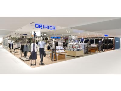 栄駅から徒歩3分の「メルサ栄」にORIHICAメルサ栄店が4月2日(金)オープン!