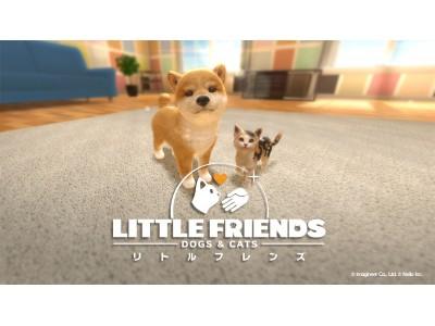 リアルな子犬や子猫とふれあえる!Nintendo Switch 初の育成シミュレーションゲームが登場