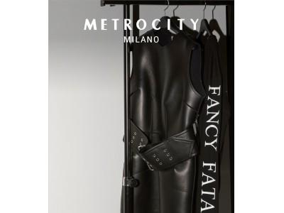 イタリア発「METROCITY (メトロシティ)」がスタイリスト、ヘクター・カストロとコラボレーションしたラインナップを発売!