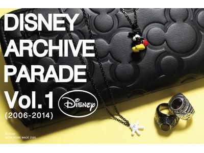 """世界中で愛され続けている""""ミッキーマウス""""のプロダクトシリーズ『<DISNEY>ARCHIVE PARADE』2020年3月14日(土)より予約開始"""