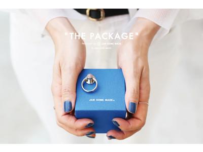 外見はミニマム、気持ちはマキシマム。世界一シンプルなオルゴールの箱* < THE PACKAGE > 9月12日(土)発売開始