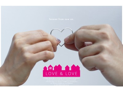 1=1+1!? ラブラブすぎるペアジュエリー『<LOVE & LOVE>シリーズ』2019年6月1日(土)新発売
