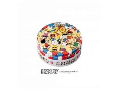 シンプルクリーンスキンケアの「スチームクリーム」から、PEANUTS生誕70周年を盛大にお祝いする、スヌーピーと仲間たちのパーティーデザイン缶が新登場!