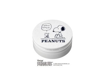 """シンプルクリーンスキンケアの「スチームクリーム」から、ライフスタイルに寄り添う""""おとなかわいい""""PEANUTSデザイン缶が新登場!"""