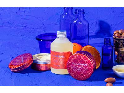 シンプルクリーンスキンケアの「スチームクリーム」が、アルガンオイルを配合した新製品「スチームクリーム タンジェリン&アルガン」を2020年10月14日(水)より発売。