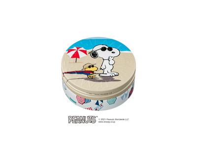 スヌーピーと夏のビーチを満喫! 「うるおす」「まもる」スチームクリームブランドから、夏を盛り上げるピーナッツのスチームクリーム限定デザインが新登場。