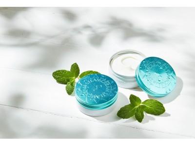 清涼感とミントの香りが爽やかな、ハッカ入りUVケアクリーム「スチームクリーム UVプロテクション 33 ハッカ&アロエ」が2019年3月15日(金)数量限定で新発売!