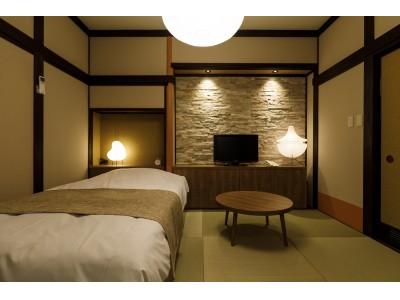 開業20周年を記念して、快適なワンランク上の一人旅に最適なシングルルームをリニューアルオープン!山代温泉の旅館「葉渡莉」
