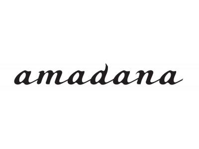 amadanaはクリエイティブ総合商社へ