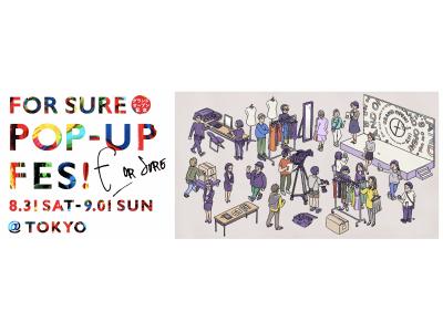 """ファッションEC『FOR SURE(フォーシュア)』のグランドオープンイベントにインフルエンサー150名が大集結!""""200万越えインプレッション""""の影響力で会場からSNSへ、臨場感をライブに発信!"""