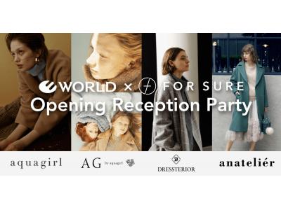 【イベント】WORLD × FOR SURE 「Opening Reception Party」が2019年11月8日に開催決定!人気4ブランドの最新アイテムの購入や、ブランドによるライブ配信も