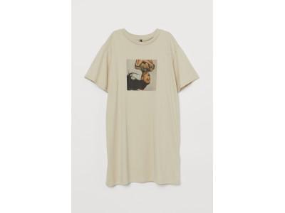 H&Mのアリアナ・グランデ「thank u, next」マーチ・コレクション、いよいよ明日発売!抽選でアリアナ・グランデのワールドツアーにご招待!