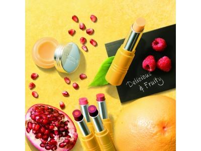 フルーツとベジタブルのビタミンたっぷり。デリシャス&フルーティー リップコレクション