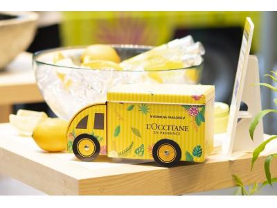 ロクシタントラックが運ぶひんやりパラダイス!冷たいフットバスで楽園気分!VERBENA PARADISE by L'OCCITANE