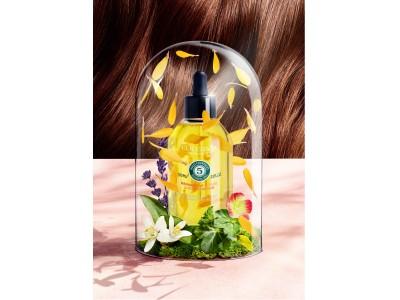 夏の紫外線でダメージを受けた髪のための「ファイブハーブス リペアリングインテンシヴオイル」2019年8月21日(水)発売