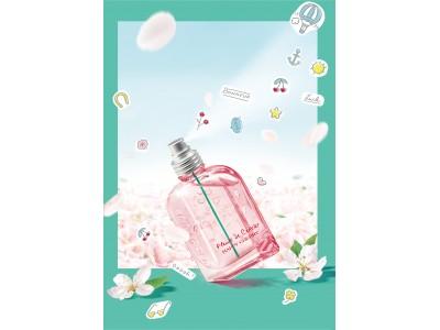 春の香りで、ハッピーな気持ちを満開に「ハッピーチェリー」シリーズ2020年1月29日(水)限定発売