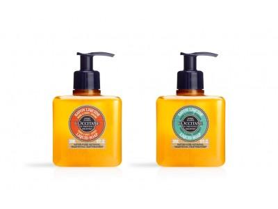 手洗い時間も、ロクシタンのナチュラルな香りに包まれて人気のハンドソープから2つの限定の香り登場
