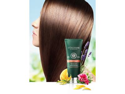 簡単に髪がまとまる1本で3役のヘアミルク「ファイブハーブス リペアリングヘアミルクセラム」