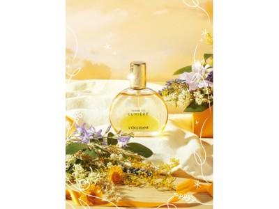 ロクシタンのクリスマス限定の香り月のかけら、舞い降る。聖夜にスパークリングシトラスで乾杯。「テール ド ルミエール ジョイ 」シリーズ