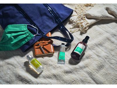 空間や手肌に、浄化されるような清らかな香りを。「プロヴァンスアロマ ピュリファイングミスト」「プロヴァンスアロマ プロテクトハンドクリーム」2021年1月27日(水)新発売