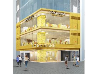 渋谷スクランブル交差点、ロクシタンがリニューアルオープン「ロクシタン渋谷店 ブーケ・ド・プロヴァンス」