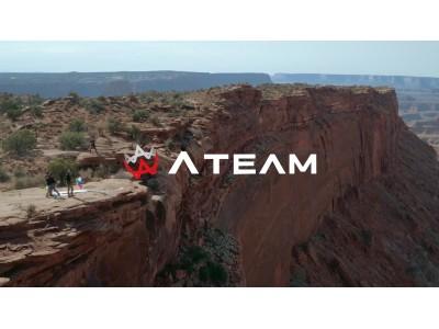 期待の若手トラックメーカー MATZが初のCM楽曲提供!エイチームのTV、WEB、CMに起用が決定!!