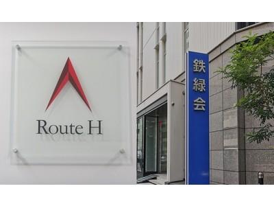海外トップ大進学塾「ルートH」と東大指導専門塾「鉄緑会」が「日米トップ大 オンラインサマースクール」を共同開催