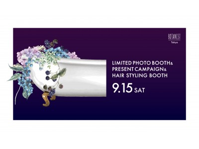 BOTANIST Tokyoが「VOGUE FASHION'S NIGHT OUT 2018」に参加 限定ノベルティー先着150名様へのプレゼントや生花のフォトスポット登場