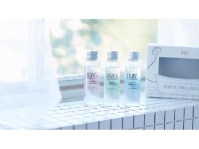 【BOTANIST】特別な日のための特別な肌は、洗って作る。リッチな肌感へ導く「ボタニカルシャワーリキッドセット」12月11日(火)発売開始