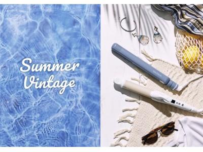ラフに楽しむヴィンテージスタイルで、自分らしさをアップデート!今しか買えないSALONIA夏限定「SUMMER VINTAGE」シリーズ5月10日(金) より発売