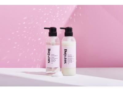 黄金バランスの洗浄成分(※1)で、すっきり洗浄×肌へのやさしさを両立 Daystox(デイズトックス)シャンプー&トリートメント6月28日(金)より発売開始