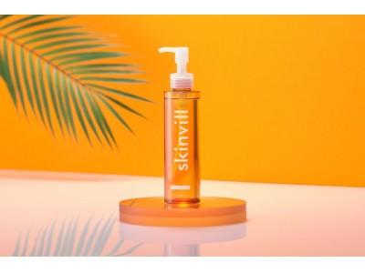 温感(※1)×酵素(※2)のアプローチで、使うほど肌をキレイに。肌本来の力を引き出す、新感覚「ホットクレンジングオイル」誕生