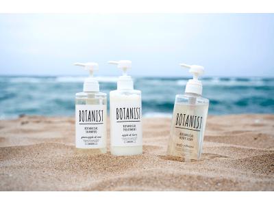海水浴後のヘアケア・ボディーケアはBOTANISTで。夏の人気おでかけスポット「湘南ビーチ」のシャワーブースにて展開