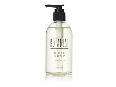冬のカサカサ手肌に「洗うケア」!  BOTANISTから優しい泡で手肌潤う「ボタニカルハンドソープ」新登場