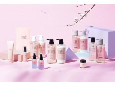 歩くたび、サクラふわり。香り高評価 98%* の BOTANIST 春限定シリーズから初の「ヘアパフューム」を含む14商品登場!