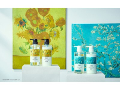 BOTANIST 初のコラボ、「ゴッホデザインシリーズ」2月28日発売 植物への愛から生まれた名画とBOTANISTの世界観を体感できる14商品が登場