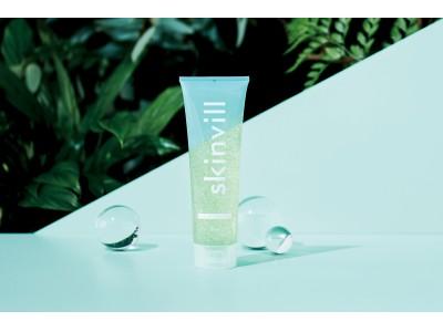 【5月2日発売】夏に気になる毛穴や肌のべたつき、テカリをまとめてオフ!透明感*のある夏肌へと導く、skinvill「ホット&クールクレンジングジェルHC」