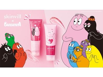 【数量限定】skinvillから生誕50周年を迎える「バーバパパ」とのコラボ商品が登場! 「ホットクレンジングジェル PA」「ホットクレンジングジェル MA」10月29日発売