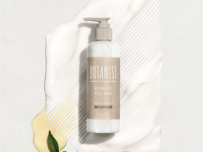 31種の保湿成分配合で潤いヴェール肌に導く、素肌にとろける植物由来の美容液ミルク「ボタニカルボディーミルク ディープモイスト」が9月1日に発売