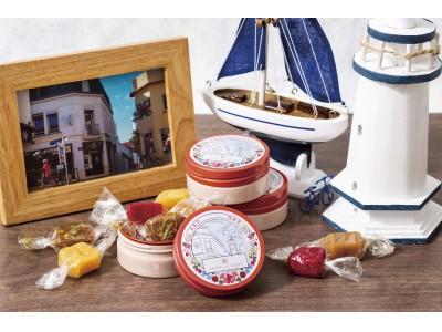 フランス ブルターニュより届けられる8gの幸せ 「アンリ・ルルー」のプチギフトにぴったりなキャラメル缶「プティ・ボワット・キャラメル」10月1日(月)より販売開始