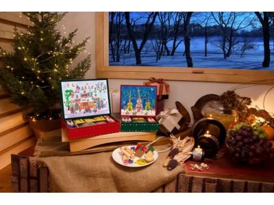 24年間、クリスマスシーズンに世界で愛され続けているヨックモックで唯一のイヤーズデザイン缶「ホリデー シーズン アソート」2018年モデルを2018年11月1日に全国で発売